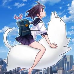 我骑着猫咪飞行