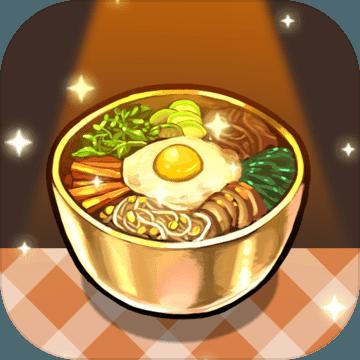 流浪餐厅厨神