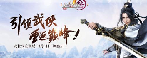 剑网3指尖江湖12月7日每日一题答案分享