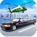 豪华直升机驾驶游戏