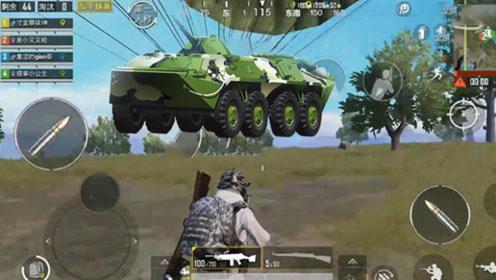和平精英装甲车怎么反锁
