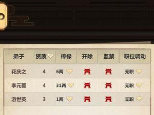 模拟江湖惊鸿剑法怎么免费获得