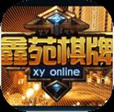 鑫苑棋牌app