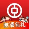 缤纷生活app