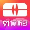 蜻蜓FM收音机广播电台