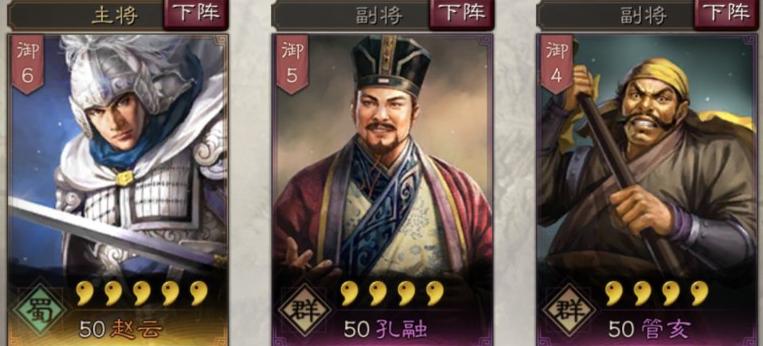 三国志战略版赵云怎么搭配组合