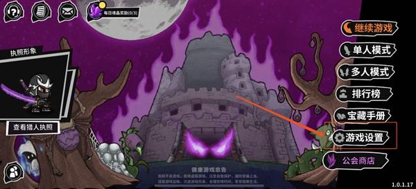 失落城堡密令怎么领取